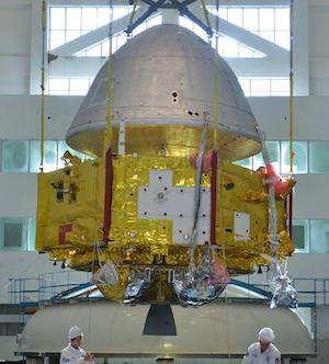Tianwen-1 Mars Orbit Insertion