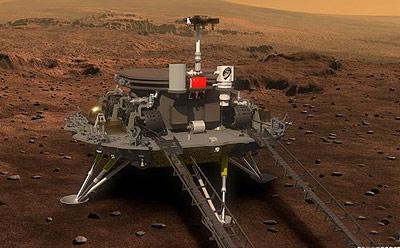 Tianwen-1 Rover Landing